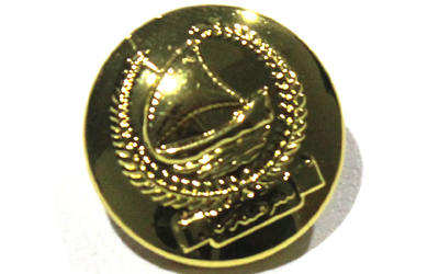 Dubai Police 16.5mm Gilt Police or Prisons uniform button